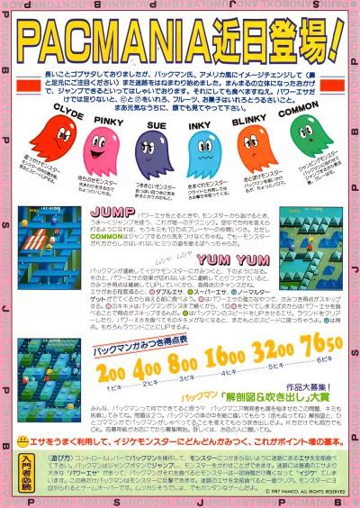 flyer0152b