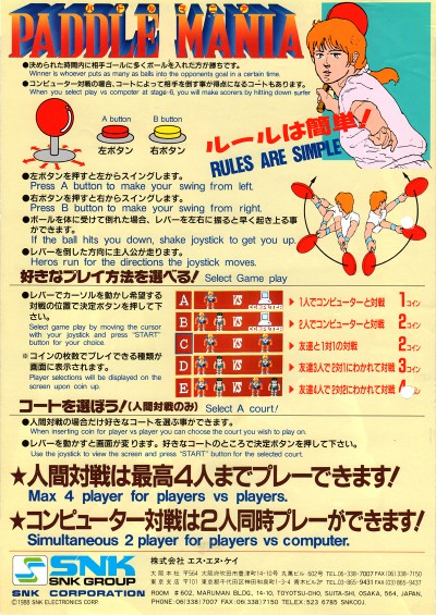 flyer0154b