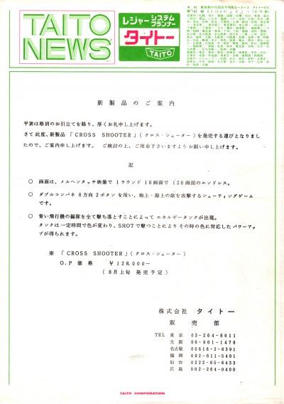 flyer0161a