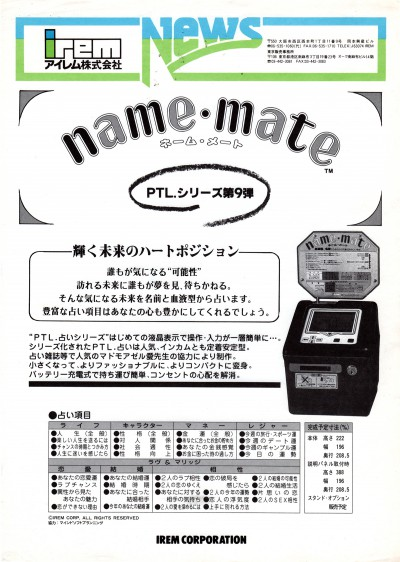 flyer0167