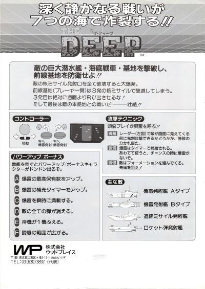flyer0172b