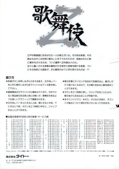 flyer0174b