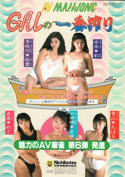 flyer0175