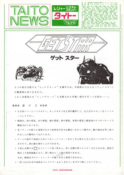 flyer0187