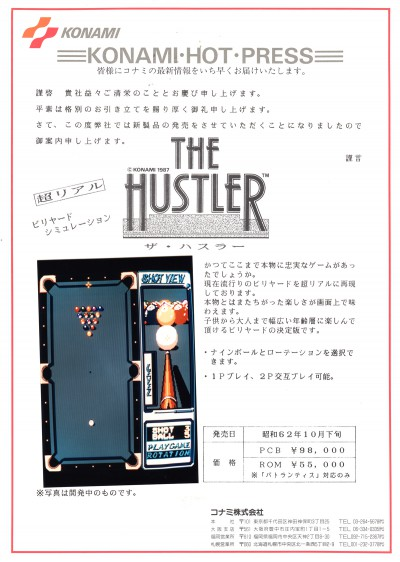 flyer0190