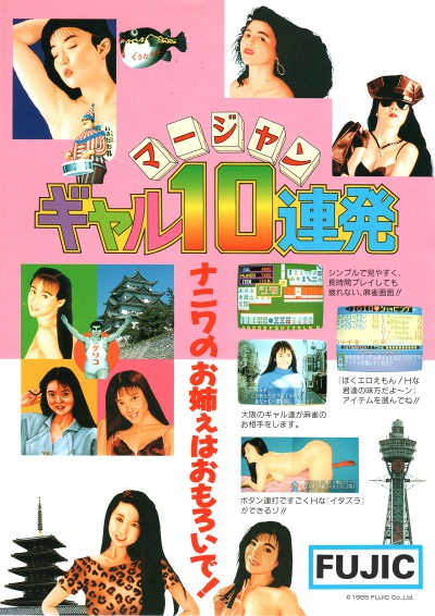 flyer0193