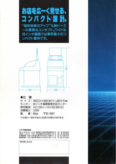 flyer0194b