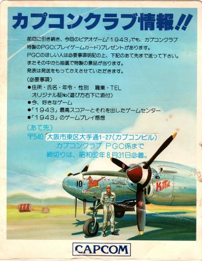 flyer0198b