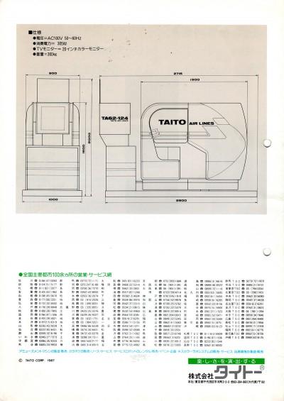 flyer0203b