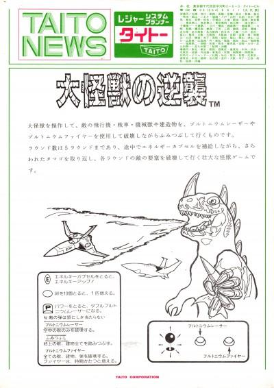 flyer0206