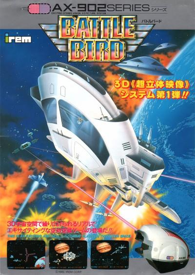 flyer0208a