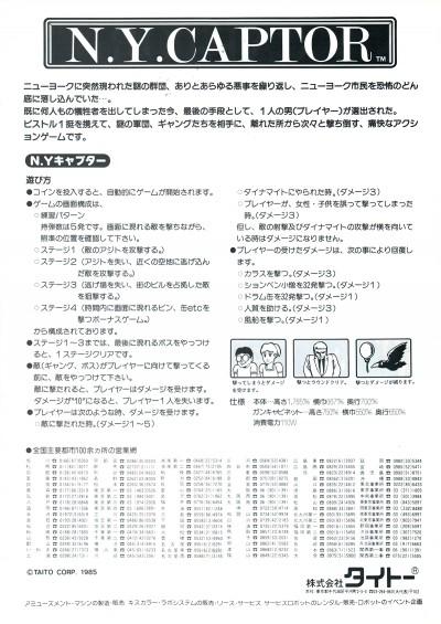 flyer0213b