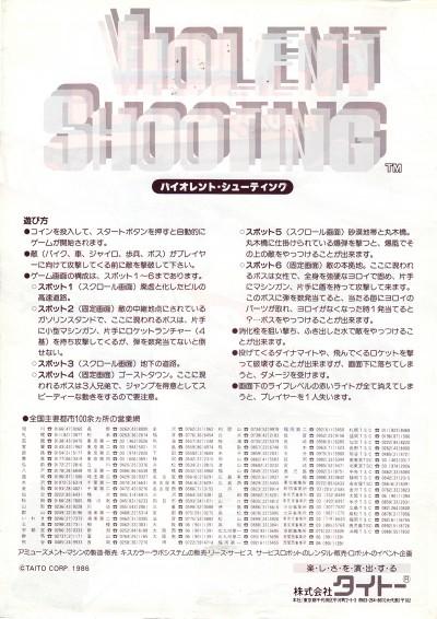 flyer0219b