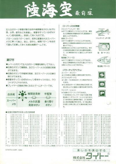 flyer0226b