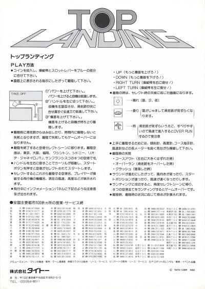 flyer0228b
