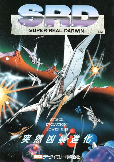 flyer0230a