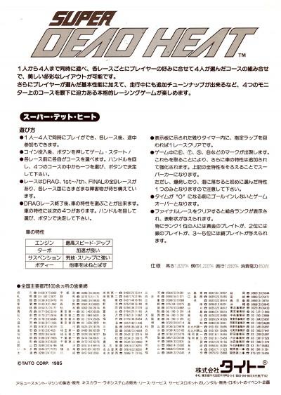 flyer0239b