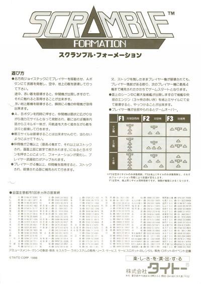 flyer0241b