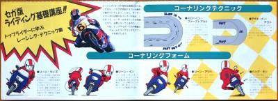 flyer0250c