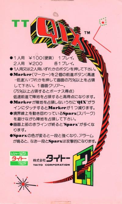 flyer0254