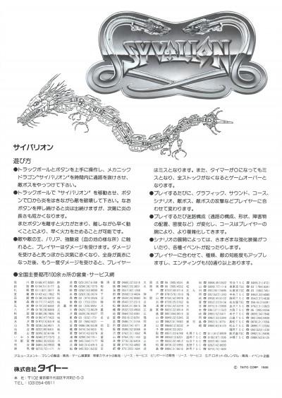 flyer0265b