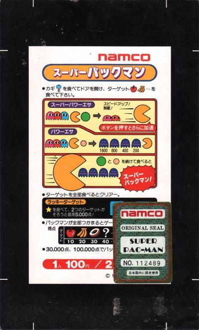 flyer0280