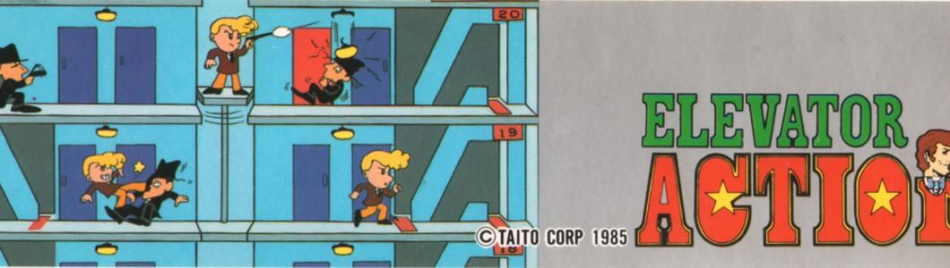 タイトー「エレベーターアクション」ファミコン版短冊形ステッカー