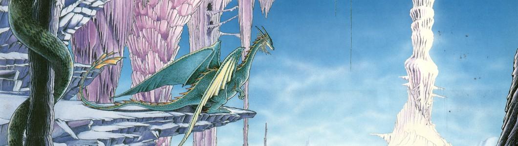 ナムコ「ドラゴンバスター」チラシ