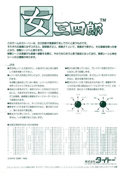 flyer0290b