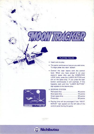 flyer0324b