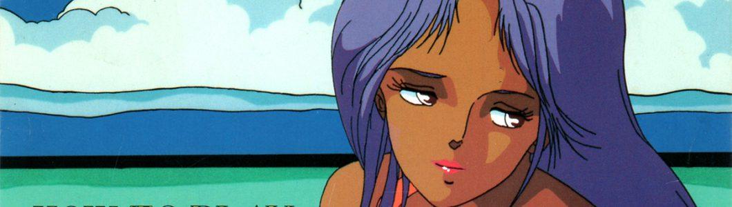ブロックス「マージャンナンパストーリー(裏版?)」インストカード